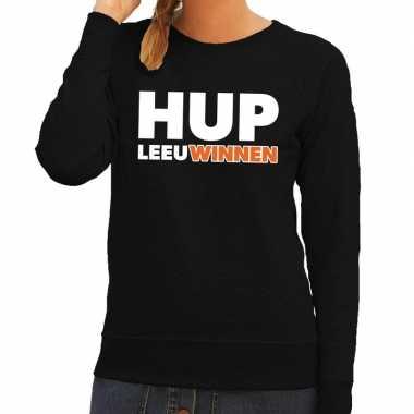 Nederland supporter sweater hup leeuwinnen zwart dames