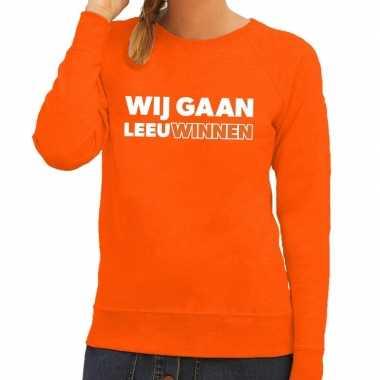 Nederland supporter sweater wij gaan leeuwinnen oranje dames