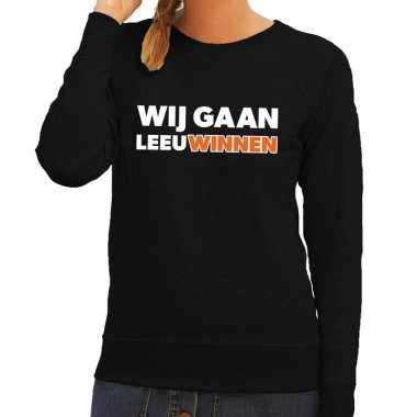 Nederland supporter sweater wij gaan leeuwinnen zwart dames