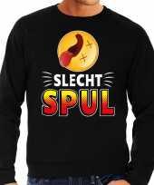 Funny emoticon sweater slecht spul zwart heren