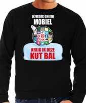 Kut kerstbal sweater kerst outfit ik vroeg om een mobiel krijg ik deze kut bal zwart heren